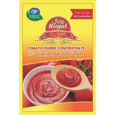 Royal Tomato Pouch by Great Foods, image 3