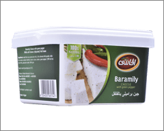Avanti Baramily Cheese With Pepper by Avanti, image 3