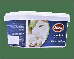 Avanti Low Salt Cheese by Avanti, image 3