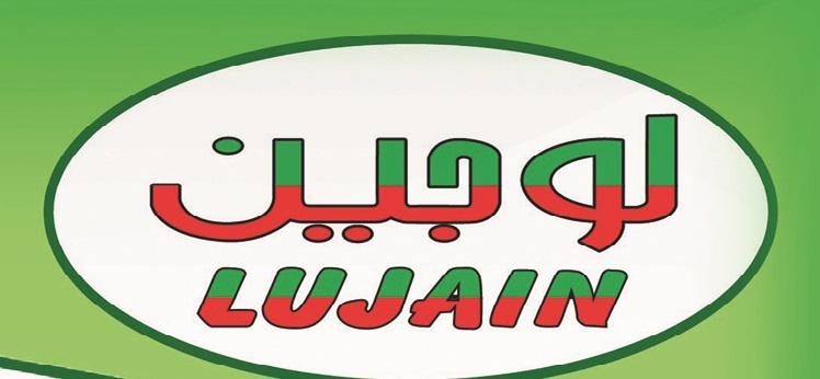 Lujain | Frozen Vegetables & Fruits produced in Egypt