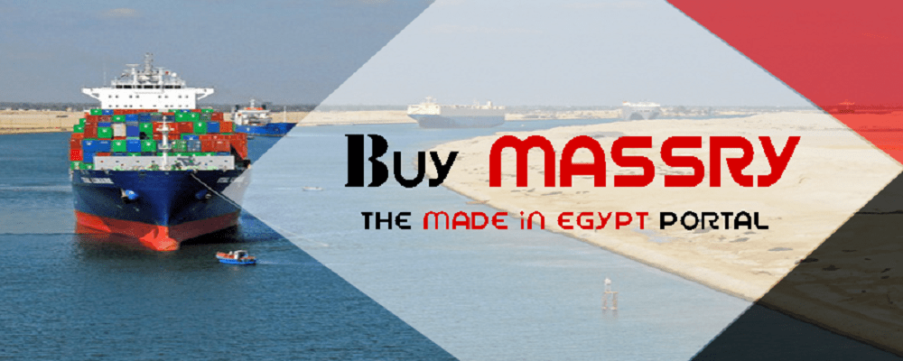 The Made in Egypt Marketplace