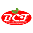 Birds Cage for food products BCF