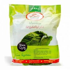 Molokhia Leaves by Galina Made in EGypt