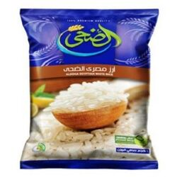 Premium Egyption Rice by Al Doha