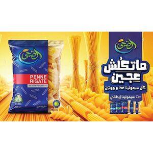 Penne Rigate Semolina Pasta by Al Doha
