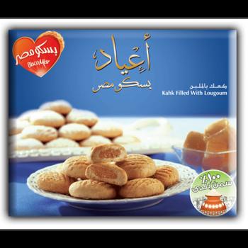 Logoum Kahk by Bisco Misr