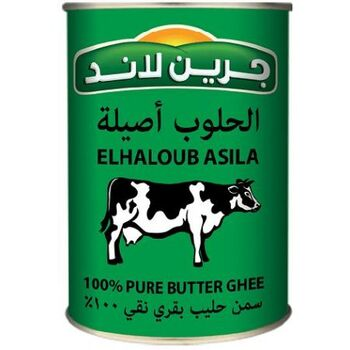 Butter Ghee by Greenland Made in Egypt