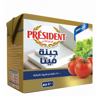 PRESIDENT Feta cheese by LACTALIS - HALAWA GROUP