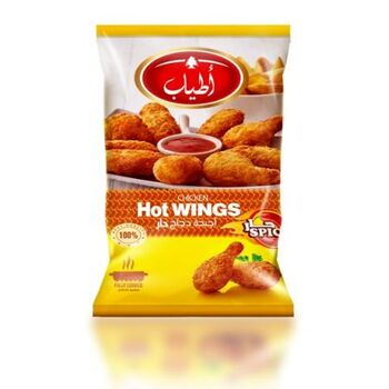 Hot Chicken Wings by Atyab