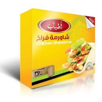 Chicken Shawerma by Atyab