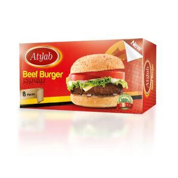 Beef Burger by Atyab