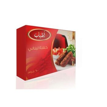Lebanese Kofta by Atyab