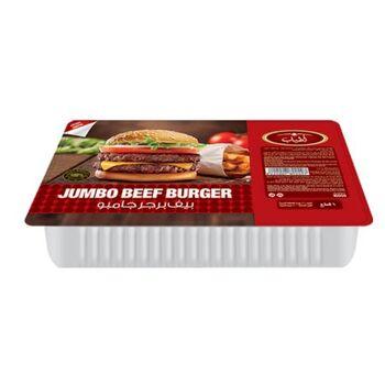 Jumbo Beef Burger by Atyab