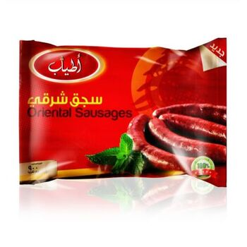 Oriental Sausages by Atyab