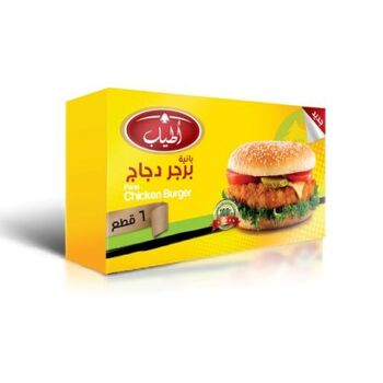 Pane Chicken Burger by Atyab
