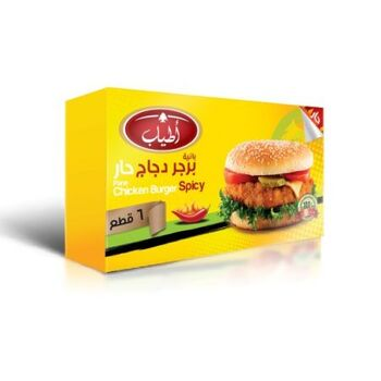 Pane Chicken Burger Spicy by Atyab