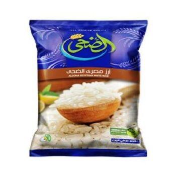 Premium Egyptian Rice by Al Doha