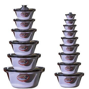 Cookware Sets Aluminium Silver by Elomda