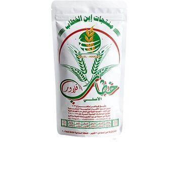 Khatab Flour by El Khatab