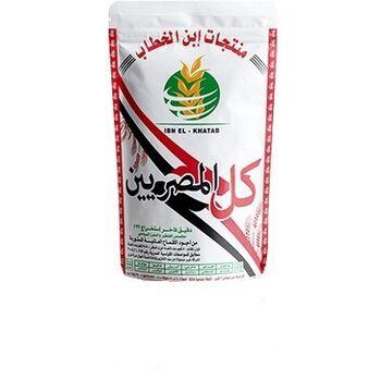 Kol El Masreen Flour by El Khatab