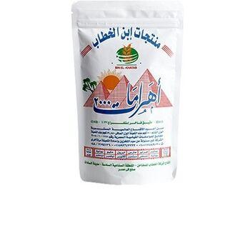 El Ahrmat Flour by El Khatab