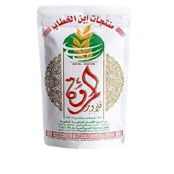 El Marwa Flour by El Khatab