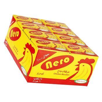 Nero Chicken Bouillon  by BCF