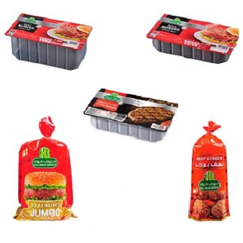 Beef Burger package by Halwani Brothers Egypt - 400g