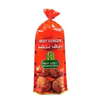 Beef Burger package by Halwani Brothers Egypt - 1 Kg