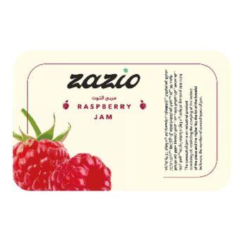 Zazio High Quality Raspberry Jams portions by BCF