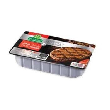 Steakburger Package by Halwani Brothers Egypt - 600g