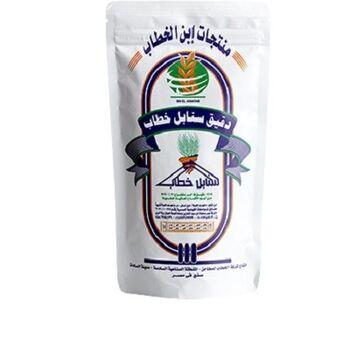 Sanabel Khatab Flour by El Khatab