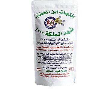 Shahd El Malika 2000 Flour by El Khatab