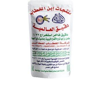 El Alamiaa Flour by El Khatab