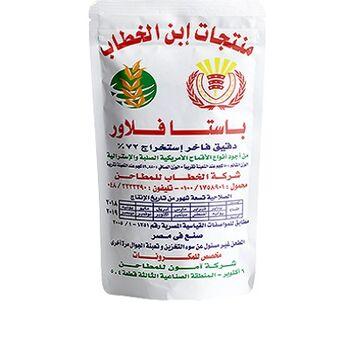 Pasta Flour by El Khatab