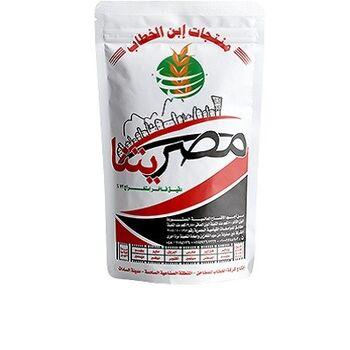 Masritna Flour by El Khatab