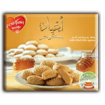 Kahk Filled with Agamya made in Egypt