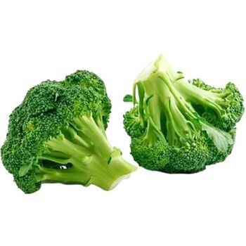 Frozen Broccoli by Zamel
