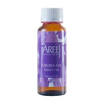 Jojoba Oil by Areej