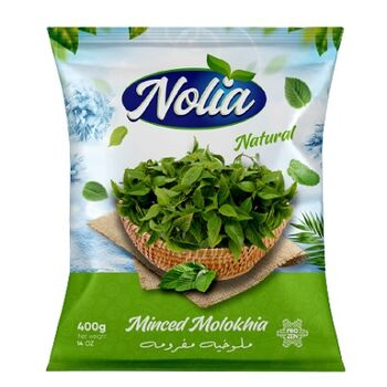 Nolia Frozen Molokhia by Snow Fresh