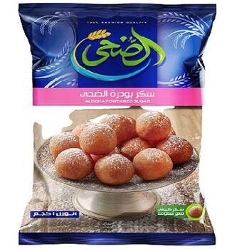 Powdered Sugar by Al Doha